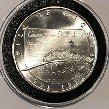 1991 Bill Of Rights Life Liberty & Pursuit 1 Troy Oz .999 Fine Silver Round Coin