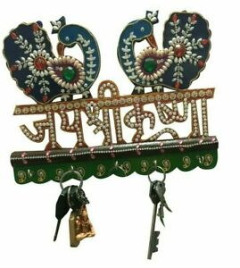 Jai Shree Krishna with Peacock Wooden Key Holder (5 Hooks, Multicolor) For Home