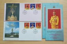 2003 Malaysia Coronation HRH Sultan Selangor IX, Stamps on 2 FDC (2 Designs)