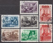 RUSSIA SU 1949 (1956) USED SC#1334/40 set, Typ #ВР.#ГР,  Women's Day, Mar. 8.