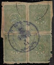Syrie 1890 Homs Neuf Discovery Complet Cancel En Violette Unlisted Coles &