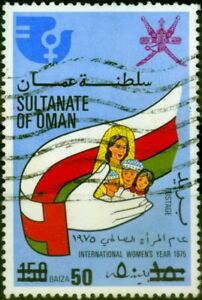 Oman 1978 50b on 150b SG213 Fine Used Scarce