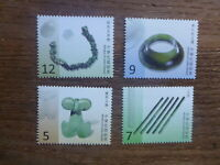 2015 TAIWAN ANCIENT ARTIFACTS SET 4  MINT STAMPS