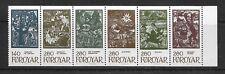 Faroe islands. Scott # 120a 1984 Fairytale Illustrations MNH (0580410)
