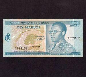 Congo 10 Makuta 1967 P-9a * AU, few rust stains * First Date *