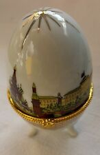 Neundorf Porzellan Ei Dose Sammeldose Deckeldose Porzellan-Zuckerdose - Ei 23
