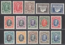Southern Rhodesia 1931 KGV Field Marshal Set Mint SG15-27 cat £170