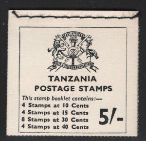 Tanzania 1971 5/ Black on White Booklet SG# SB10 NH