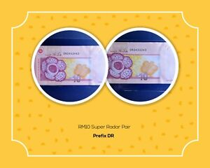 (iyongcollection) 2 X RM10 Super Radar s/n DR3443443 DR3433343 UNC Zeti
