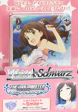 Weiss Schwarz The Idol M@ster Trial Deck ~Smile~ Sealed Fast Shipping!