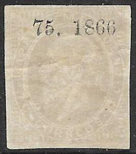MEXICO -1866, MAXI.- 7c., 75-1866, GUADALAJARA - UNUSED - N.F. $50.00