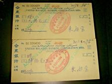 Singapore 1974 United Malayan Banking Corporation Bhd. obsolete checks, used