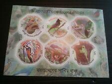 BANGLADESH 2012 SG 1099-1104 BIRDS IMPERF MNH  (E)