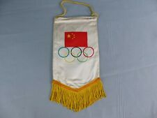 FANION PENNANT ICE HOCKEY GLACE JO Olympic games CHINE CHINA WIMPEL BANDERIN