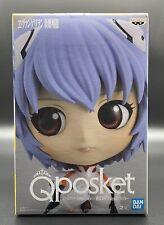 Q Posket Evangelion - Rei Ayanami Plugsuit Style