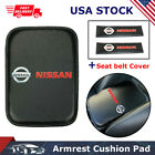 For NISSAN Car Center Console Pad Armrest Cushion Mat Cover Combo Set US