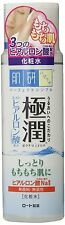 Japan Rohto Hadalabo Gokujyun Super Hyaluronic Acid Lotion 170ml Toner 肌研极润保湿化妆水