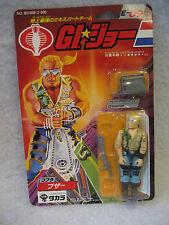 SEALED vintage GI Joe BUZZER action figure MOC Japan Dreadnok Takara Japanese !!