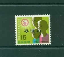Japan #895  (1966 PO Life Insurances) VFMNH MIHON (Specimen) overprint.