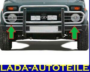 Front protection bar Lada Niva 2121, 2123