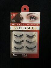 Daiso Japan Value Pack Glamorous Type Eyelash Kit (3 pairs) free shipping!