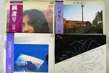 HAKO YAMASAKI 8 - JAPAN OBI VINYL 8LP