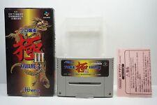 Pro Mahjong Kiwame III JPN - Nintendo Super Famicom - SFC - JP