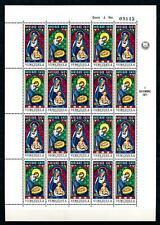 [98583] Venezuela 1971 Christmas Navidad Madonna with Child Full Sheet MNH