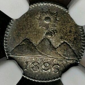 1896 Guatemala 1/4 Real NGC MS63 Superb Original