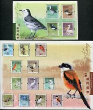 Hongkong 2006 Vögel Birds Oiseaux Uccelli Freimarken Block 169-170 MNH