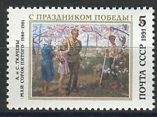 6189 - RUSSIA 1991 - Victory Day - Paintings - MNH(**) Set