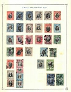 Kenr2: Ecuador Revenues & More Collection on Pages