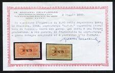 1944 RSI- GNR -SOPRASTAMPA CAPOVOLTA di Verona sul £.2,50 ESPRESSO IMP. (258227)