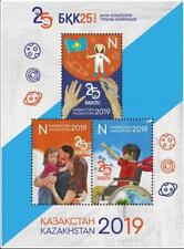 Kazakhstan 2019. Souvenir sheet. Convention on the Rights of the Child. New!!!