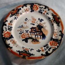 Antique Imari Pattern Plate - Marked W&B
