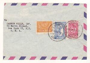 2551) Saudi Arabia 1960 Air M. Cover Khobar - New York