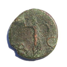 "Roman Emperor Claudius I, 41-50, Rome Mint ""Minerva Brandishing Spear"""
