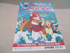 >> MAGIC SCHOOL LUNAR SEGA SATURN ORIGINAL JAPAN HANDBILL FLYER CHIRASHI! <<