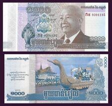 Cambodia P63, 1000 Riel, 2012, Sihanouk Commemorative / swan float - see UV CV