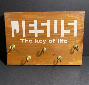 Vintage JESUS The Key of Life - Wooden Key Holder Hook Hanger Plaque (1984)