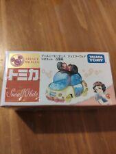 Takara Tomy Tomica Disney Motors Jewelry storage - Snow White Mini Diecast Car
