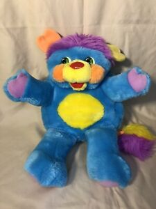"""Vintage Popples 14"""" Plush Pretty Cool Blue 1985 Stuffed Toy Animal EXCELLENT!"""