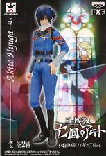 Akito Hyuga DXF Figure Anime CODE GEASS Akito the Exiled BANPRESTO