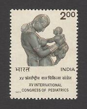 India 1977 Congress of Pedriatrics 1v MNH