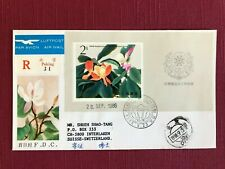 T111 - FDC == MINIATURE SHEET == AUTHENTIC POSTAL USE ON FIRST DAY == MAGNOLIAS