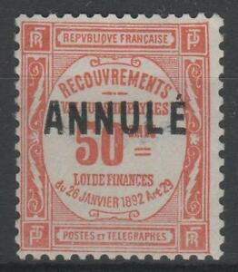 "FRANCE STAMP TIMBRE COURS D'INSTRUCTION TAXE 47-CI 1 "" 50c ROUGE"" NEUFxxTTB K895"