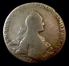 1766 1 ROUBLE СПБ-АШ-T.I. RARE SILVER OLD RUSSIAN IMPERIAL COIN. ORIGINAL