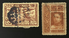 Siam - Old Used Stamps