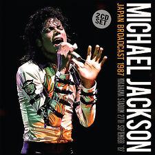 MICHAEL JACKSON New 2018 UNRELEASED 1989 BAD TOUR JAPAN LIVE CONCERT 2 CD SET