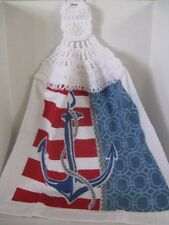 Crochet Everyday Kitchen Towel (Sea Anchor) ~ **Gift Idea